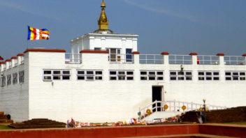 Kathmandu Lumbini Tour